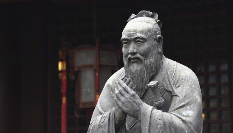Lao Tze - Autor do Tao Te Ching
